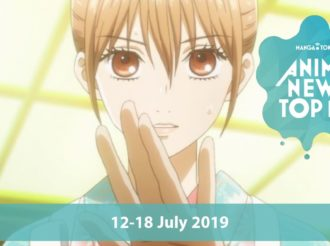 This Week's Top 10 Most Popular Anime News (12-18 July 2019)