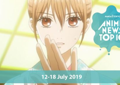 This Week's Top 10 Most Popular Anime News (12-18 July 2019) | MANGA.TOKYO