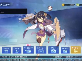 Azur Lane: Crosswave Adds More Support Characters
