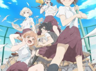 O Maidens in Your Savage Season Episode 1 Review: The Taste of Pork Broth