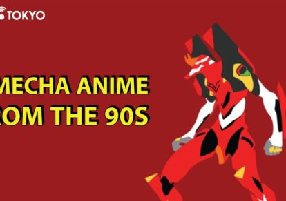 5 Mecha Anime from the 90s to Trigger Your Nostalgia | MANGA.TOKYO Recommendations