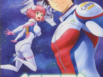 Manga Review: Astra Lost In Space
