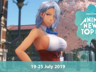 This Week's Top 10 Most Popular Anime News (19-25 July 2019)