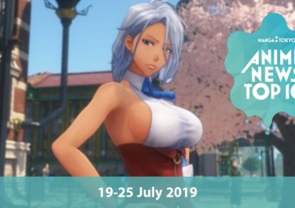 This Week's Top 10 Most Popular Anime News (19-25 July 2019) | MANGA.TOKYO