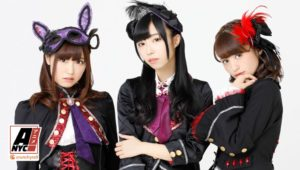 Guilty Kiss | Japanese idol Band