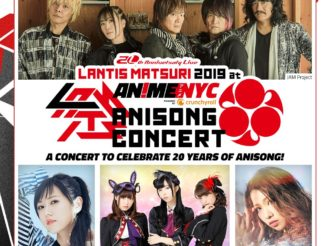 JAM Project, TRUE, and More to Perform in New York for Lantis Matsuri