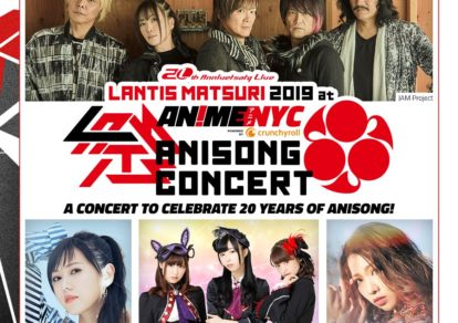 Anime NYC Anisong Concert Poster
