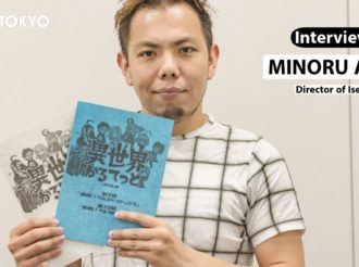 Interview with Isekai Quartet Director Minoru Ashina