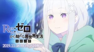 Re:Zero – Starting Life in Another World Hyoketsu no Kizuna (Freezing Bond) Official Anime Still