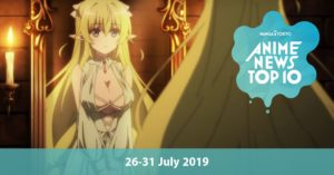 This Week's Top 10 Most Popular Anime News (26-31 July 2019) | MANGA.TOKYO