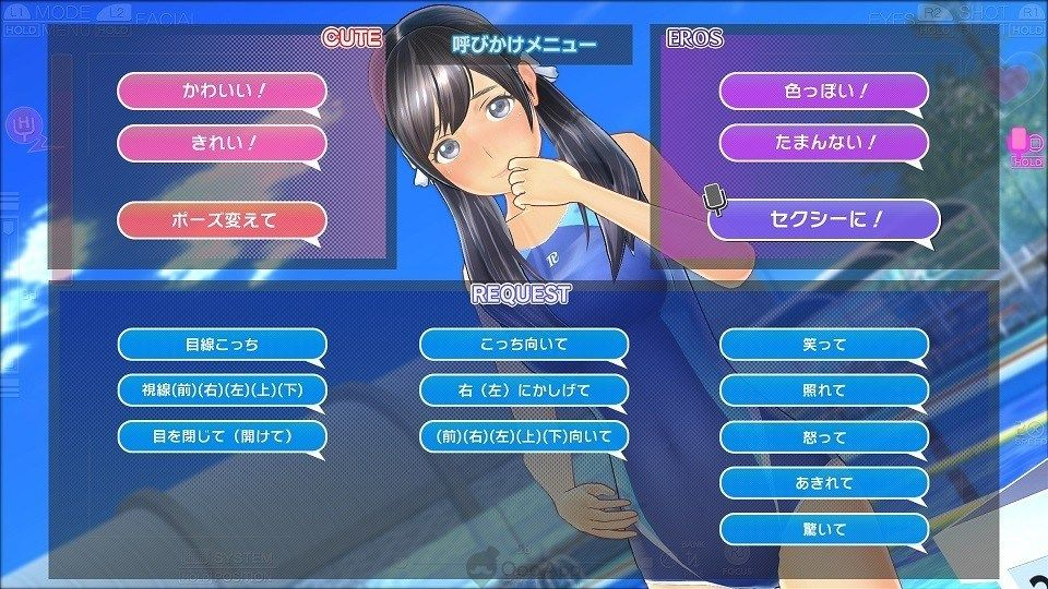 LoveR Game Official Screenshot | Dating Sim