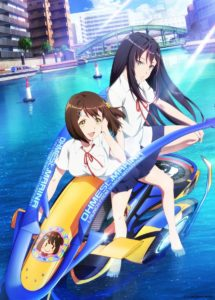 Anime teaser visual Kandagawa Jet Girls
