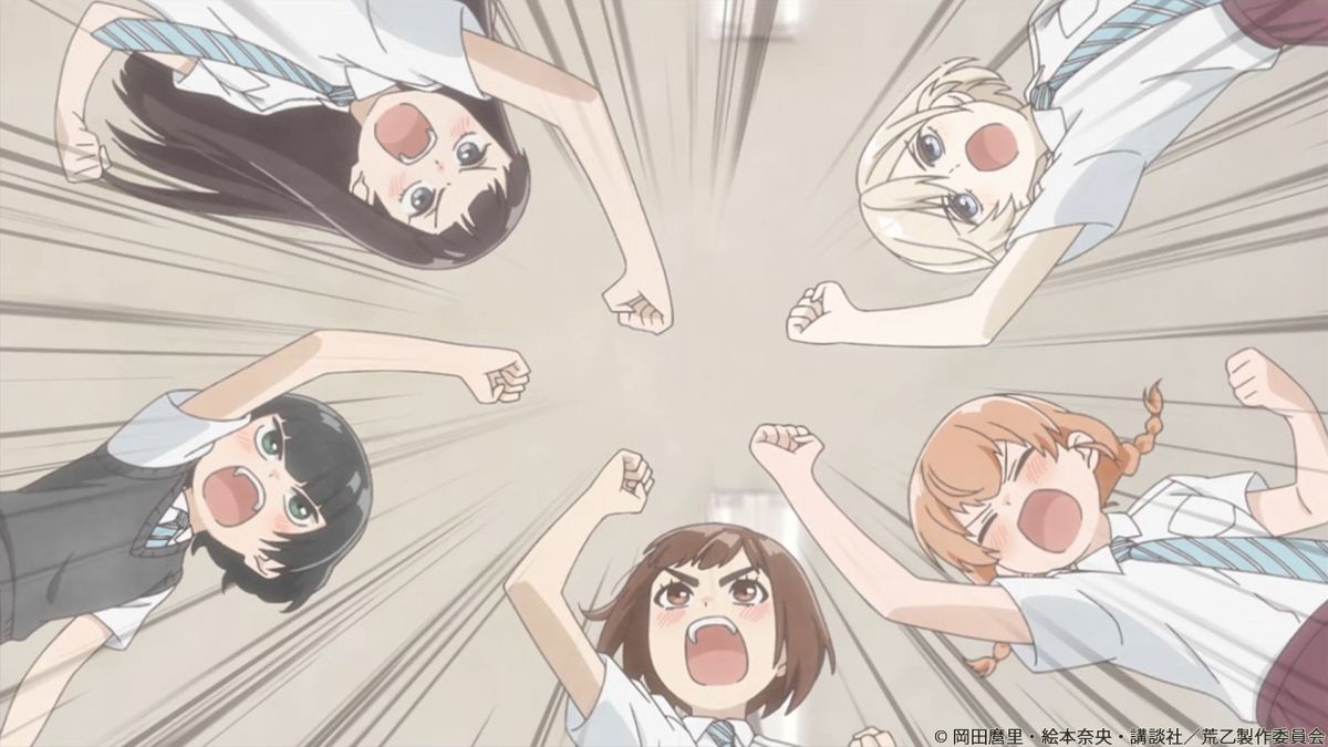 O Maidens in Your Savage Season Episode 6 Official Anime Still