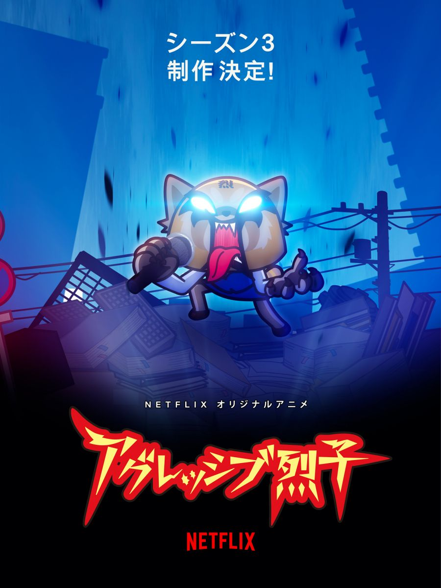 Aggretsuko (Aggressive Retsuko) Anime Visual