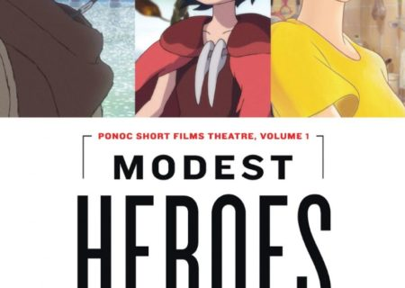 Modest Heroes Anime Movie Visual