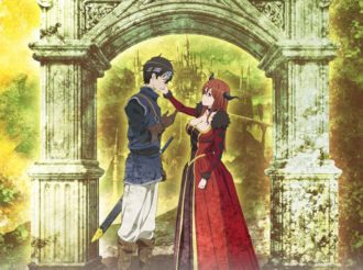 Maoyu Maou Yuusha Anime Series Review