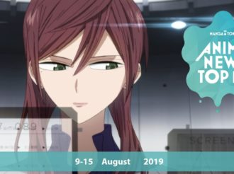This Week's Top 10 Most Popular Anime News (9-15 August 2019)