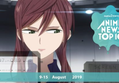 This Week's Top 10 Most Popular Anime News (9-15 August 2019) | MANGA.TOKYO