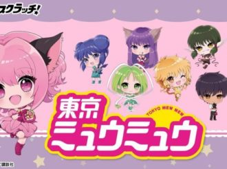 Tokyo Mew Mew Goods Lottery Introduces Items