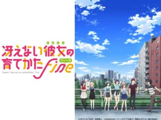 SaeKano Fine Reveals New Key Visual