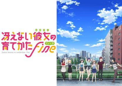 Visual from anime movie SaeKano: How to Raise a Boring Girlfriend Fine
