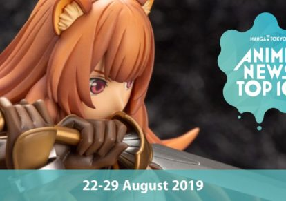 This Week's Top 10 Most Popular Anime News (23-29 August 2019) | MANGA.TOKYO Anime News