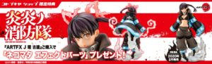 Fire Force Anime Figure