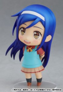 We Never Learn Nendoroid Anime Figure