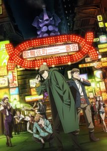 Kabukicho Sherlock Anime Visual