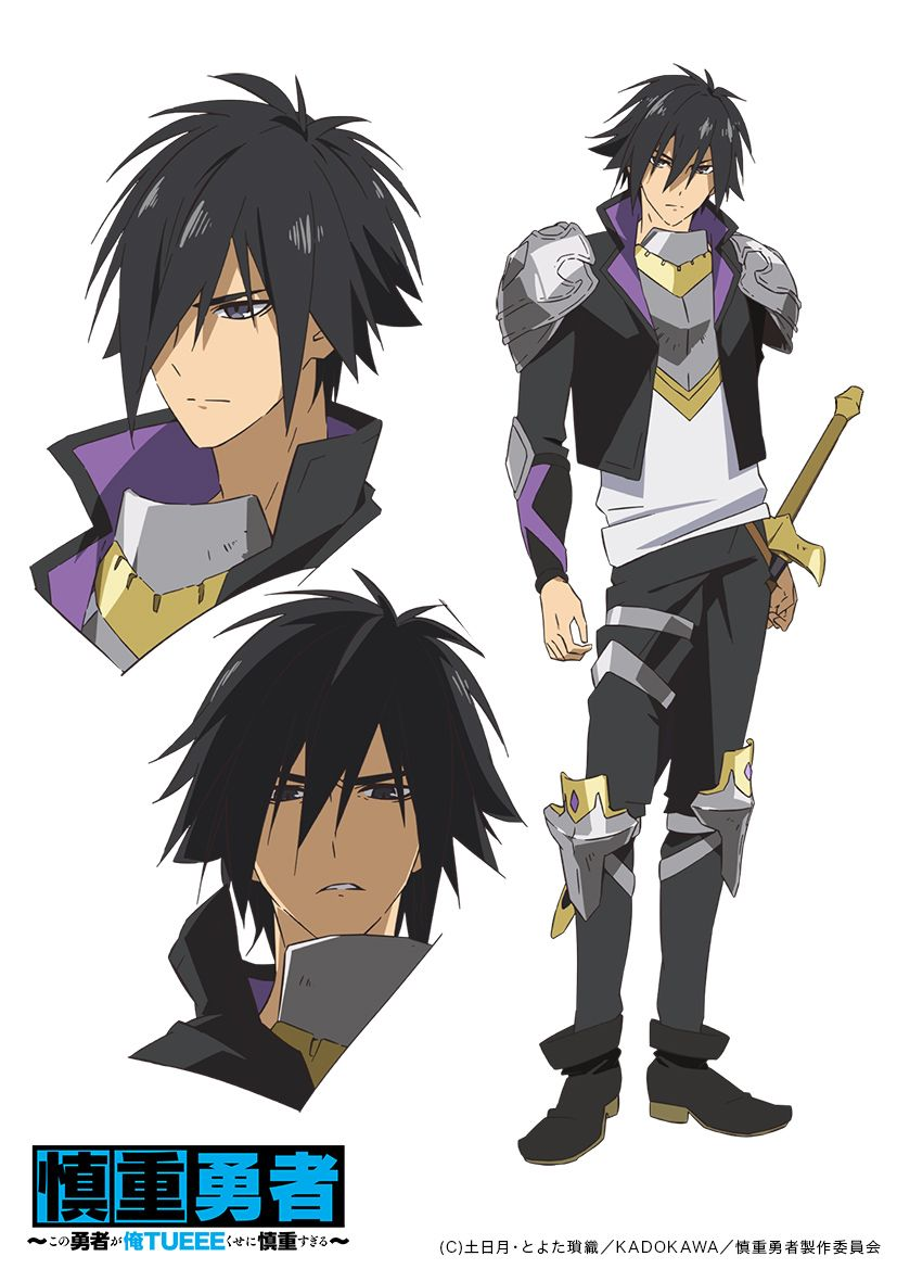 Rista from anime The Hero is Overpowered but Overly Cautious