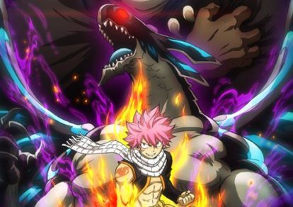 Key visual of anime Fairy Tail