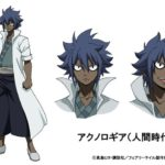 Character visual of Acnologia from Fairy Tail