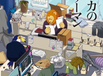 Anime African Office Worker Reveals Air Date