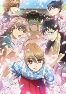 Chihayafuru 3 Anime Visual