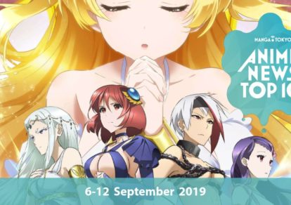 This Week's Top 10 Most Popular Anime News (6-12 September 2019) Anime Visual