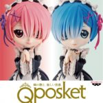Rem and Ram from anime Re:Zero Q Posket Figures