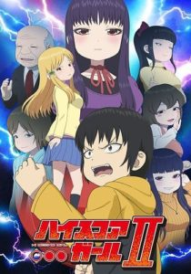 High Score Girl II Anime Visual