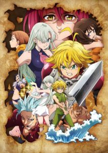 Nanatsu no Taizai: Kamigami no Gekirin (The Seven Deadly Sins: Wrath of The Gods) Anime Visual