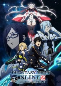 Phantasy Star Online 2: Episode Oracle Anime Visual