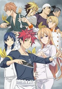 Shokugeki no Souma: Shin no Sara (Food Wars! Shokugeki no Soma: The Fourth Plate) Anime Visual