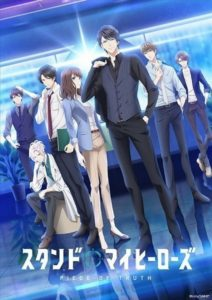 Stand My Heroes: Piece of Truth Anime Visual