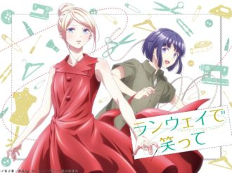 Smile at the Runway Announces Fashionable Anime Adaptation
