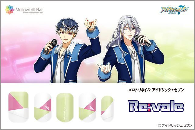 Idolish7 Nails | Anime Item