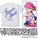 Idolm@ster Million Live T-Shirt | Anime Item