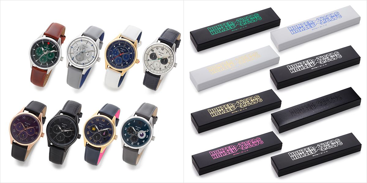 Hunter x Hunter Watch | Anime Items and Merchandise
