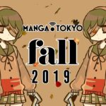 Fall 2019 Anime: Official Twitter Hashtags & Pages | MANGA.TOKYO