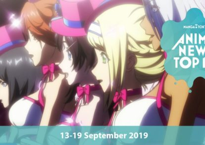 This Week's Top 10 Most Popular Anime News (13-19 September 2019) | MANGA.TOKYO