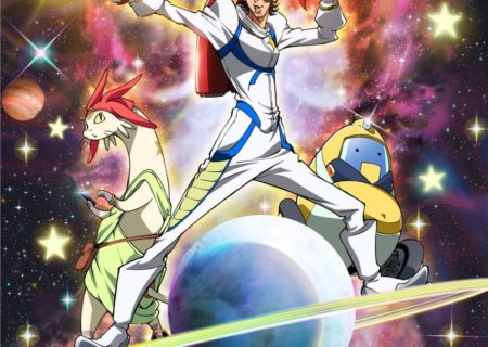 Space Dandy Anime Visual
