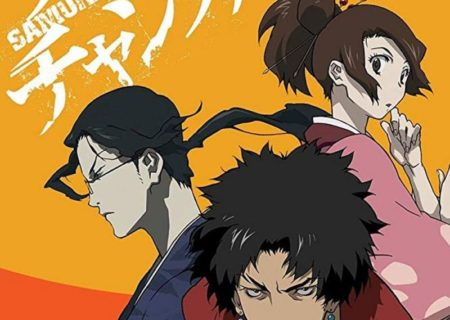 Samurai Champloo Anime Visual