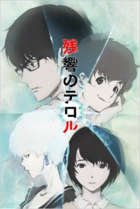 Terror in Resonance Anime Visual